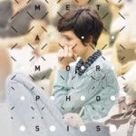 Mecenas FM #98: Metamorphosis y otros crowdfunding